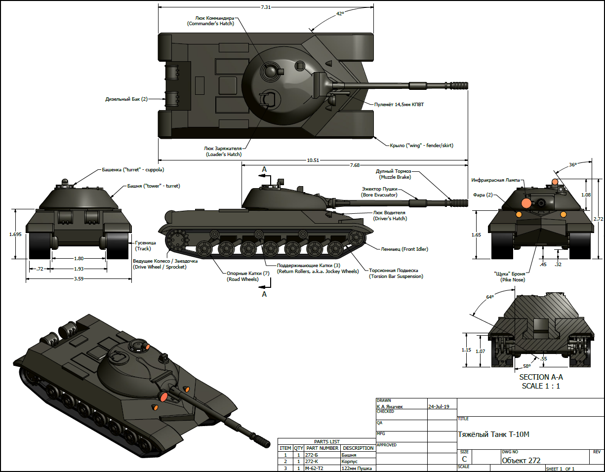 T-10M drawing preview.PNG