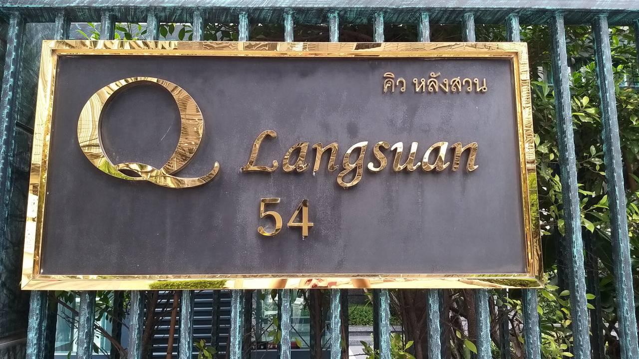 langsuan_road_bangkok_july_2020_217.jpg