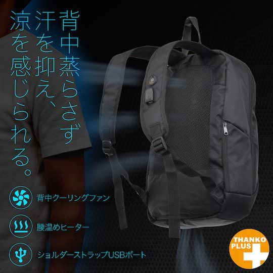 cooling-heating-backpack-bag-thanko-usb-1.jpg