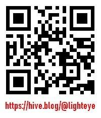 hive.blog.lighteye_cr.jpg