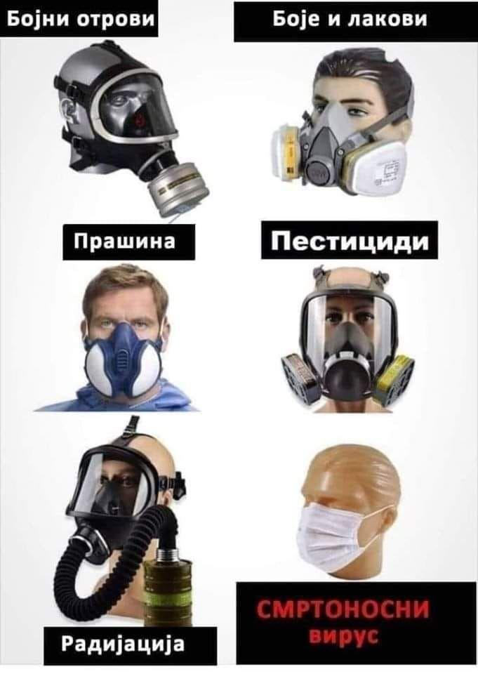 Maske119633747_3368969229855435_9065195383654380938_n.jpg