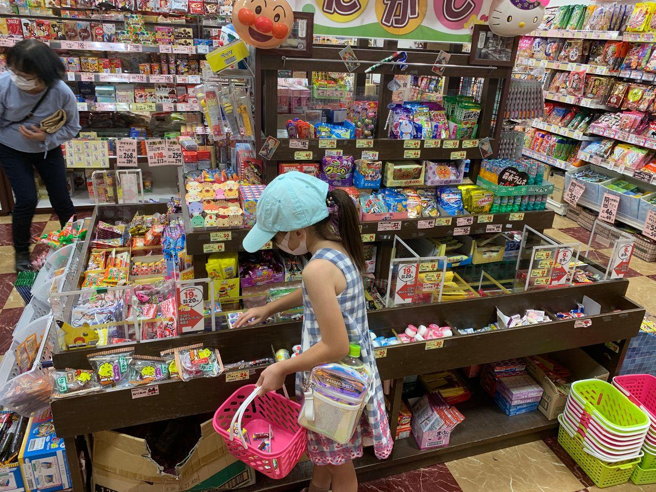 Snackshop.JPG