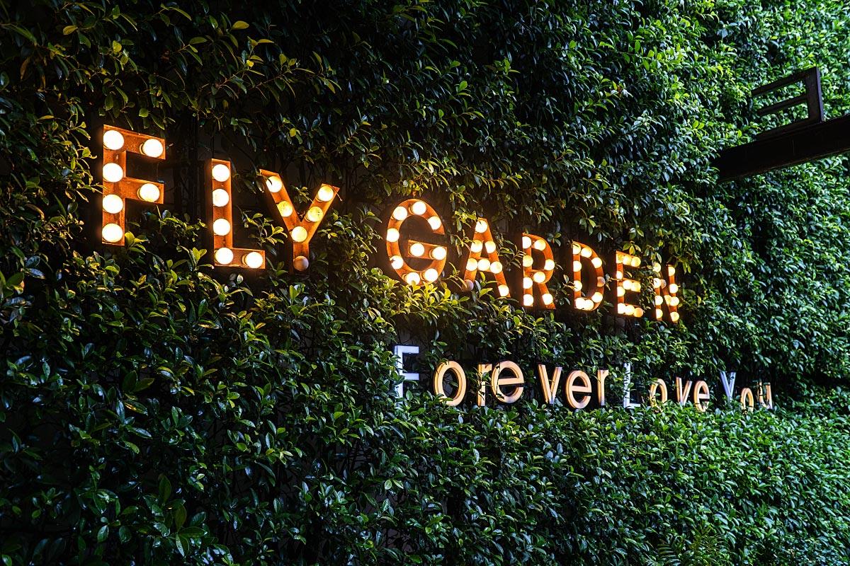 Welcome to the Garden Café