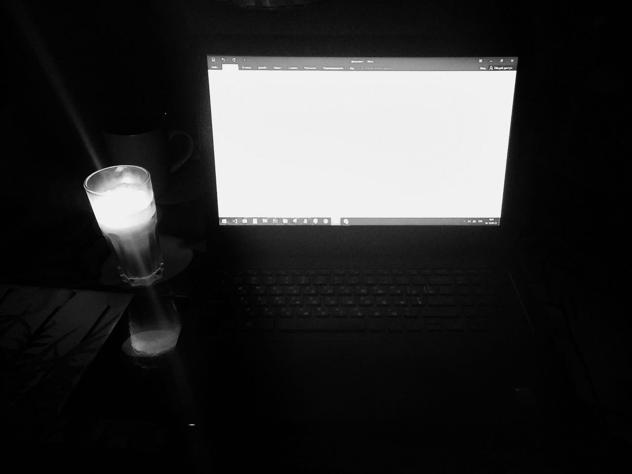 Hive Cranium Game blogger nout notebook.jpg