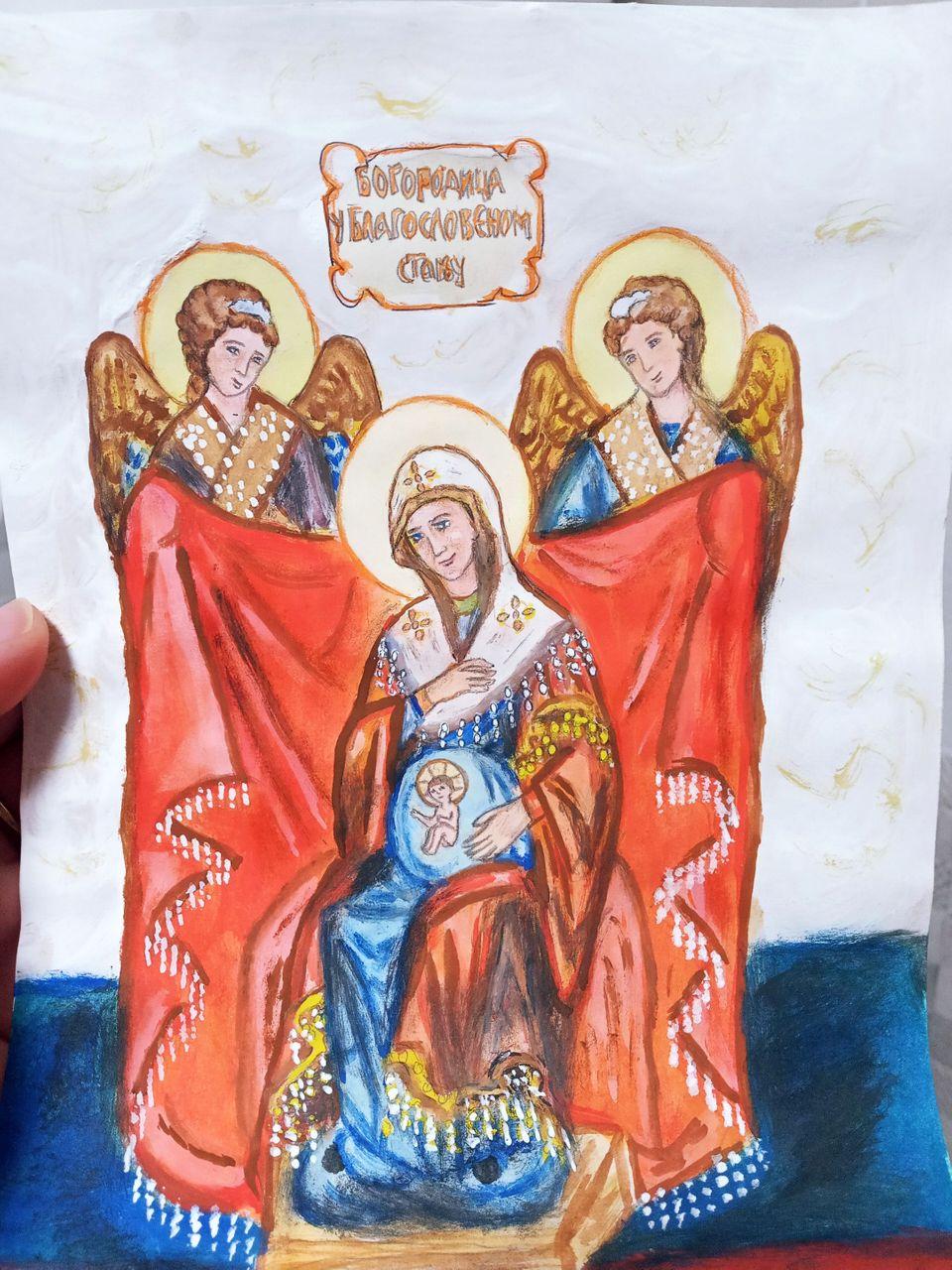 Bogorodica u blagoslovenom stanju.jpg