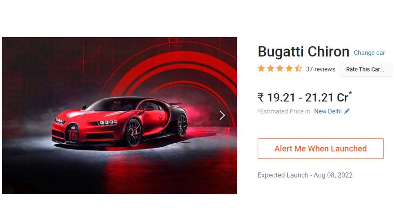 Bugatti_Cost.jpg