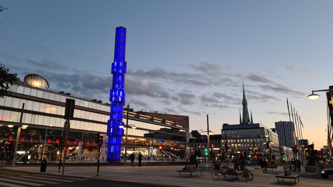 T-Centralen Station (Stockholm city station)