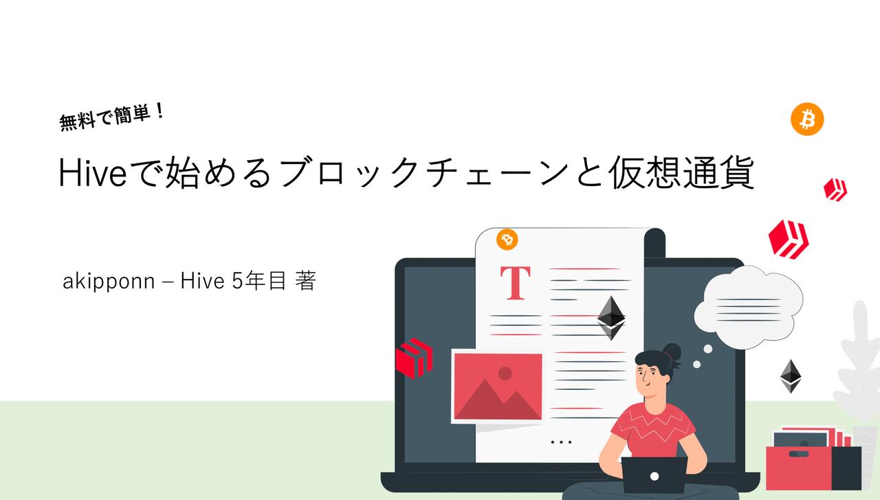 スクリーンショット 2020-09-09 13.23.02.png