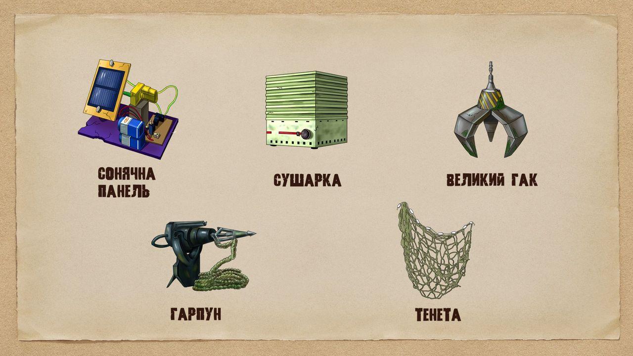 карточки5.png