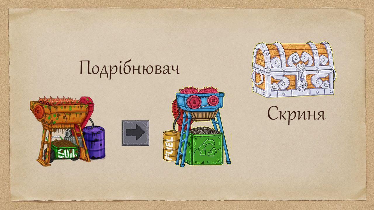 скриняподр.png