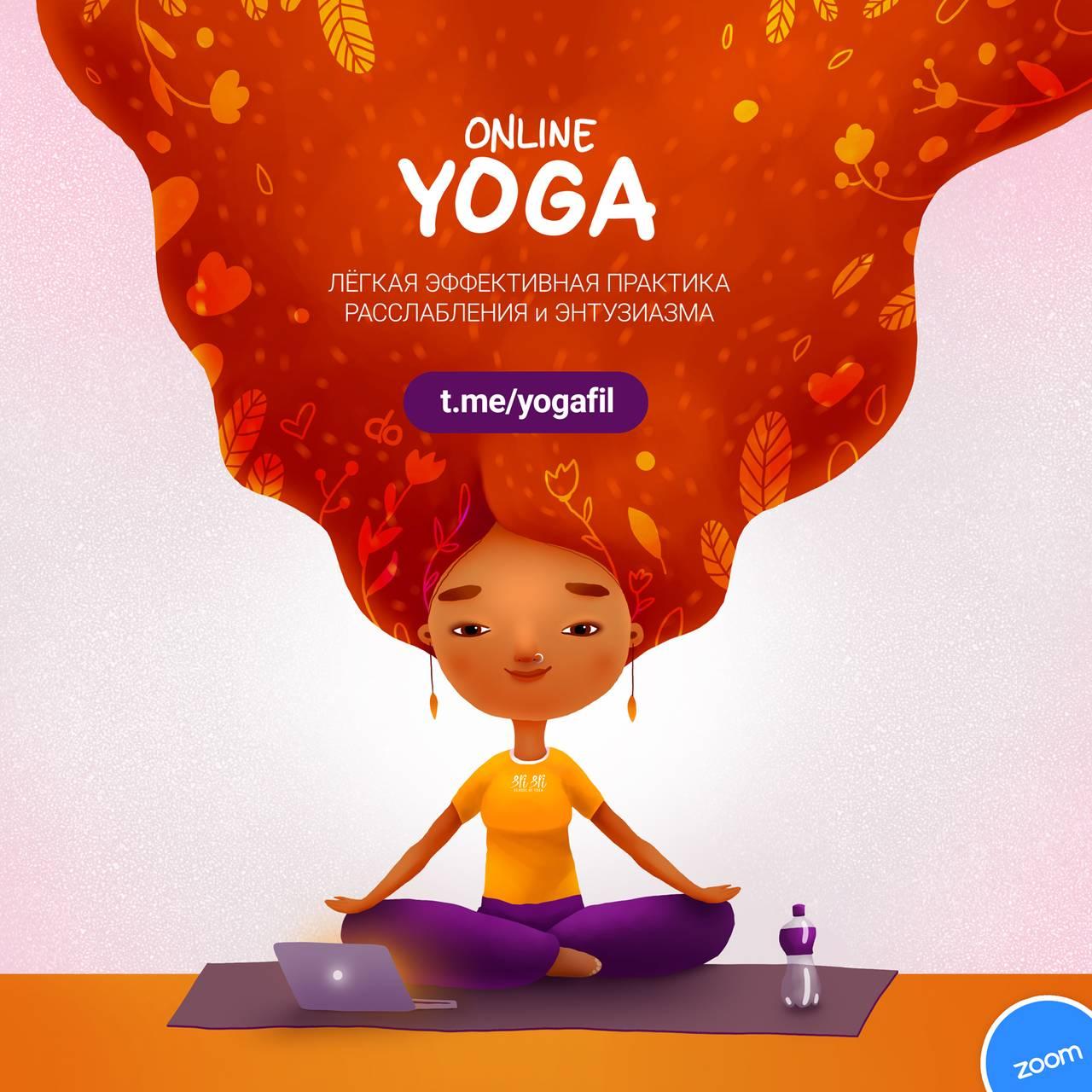yoga_online_woman.jpg