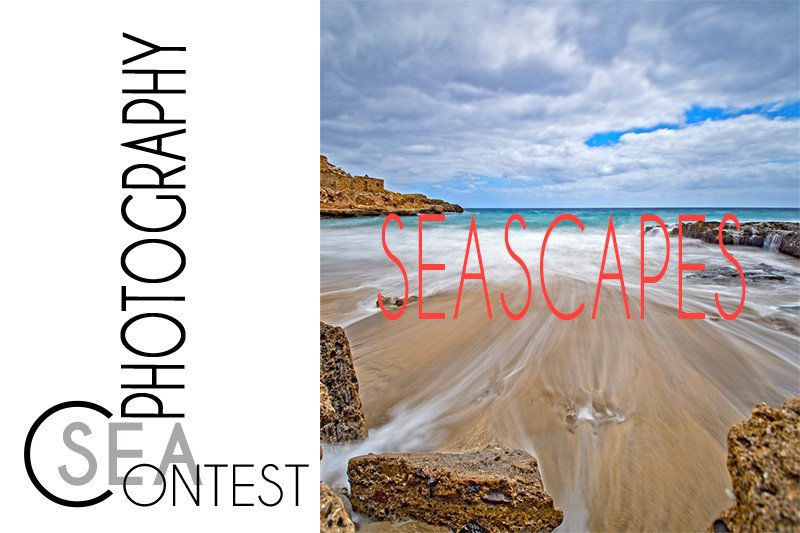 Theme announcement trame seascapes.jpg
