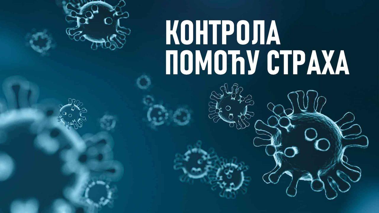 Kontrola-virus-4835301_1920.jpg