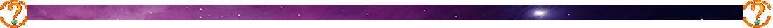 Purple 2 logo divider.png