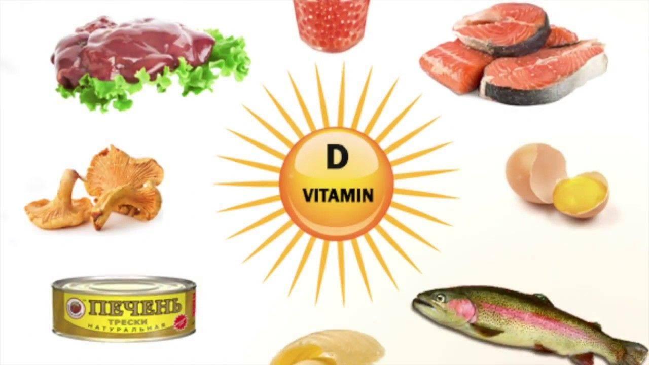 витамин2.jpg
