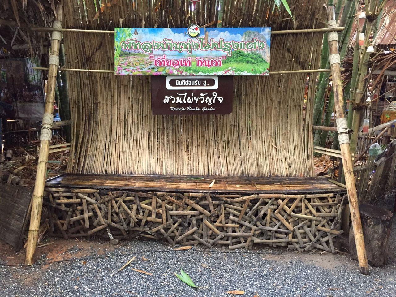kwanjai_bamboo_garden12.jpg
