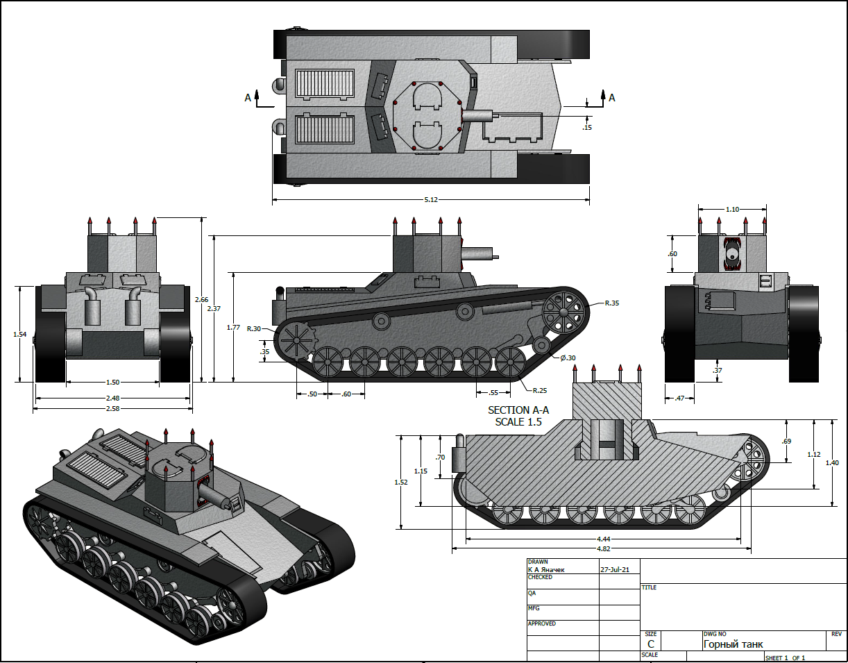 Mountain tank drawing preview.PNG