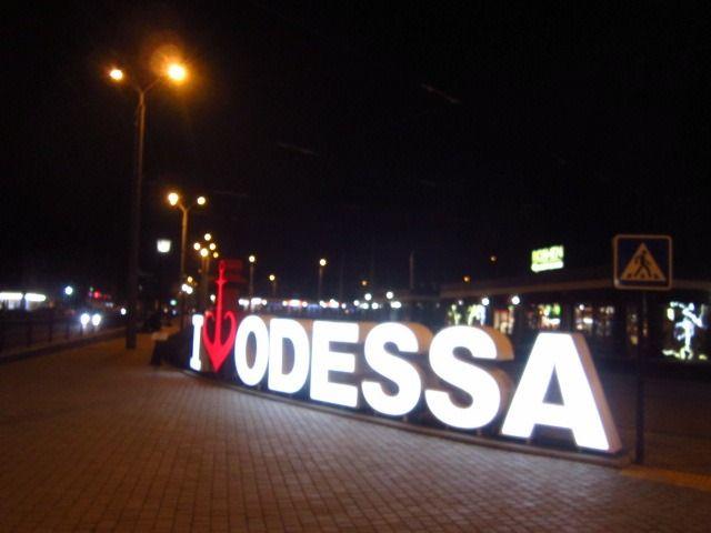 Odessa needs working tourists
