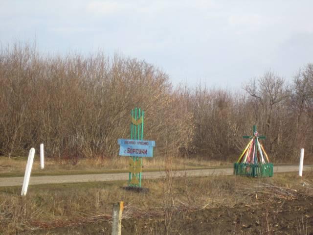 Balt district