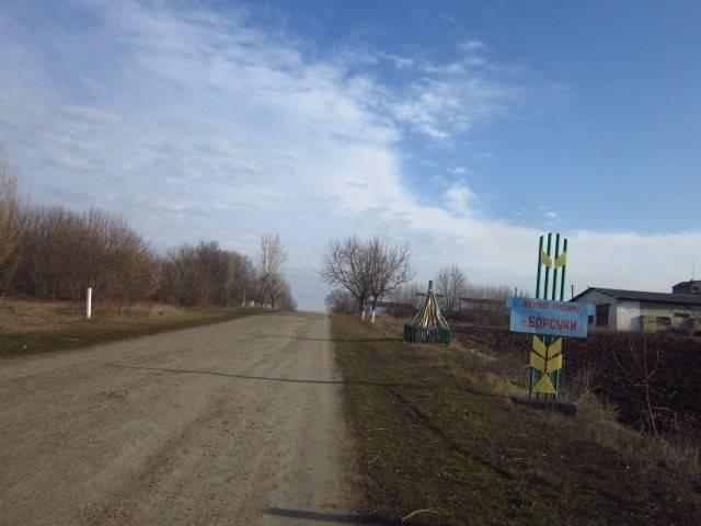 How to get to the village of Barsuki, Balti district, Odessa region