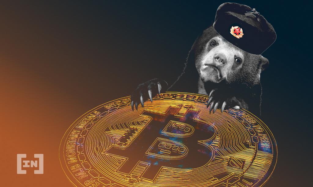 Bitcoinnews24.PNG