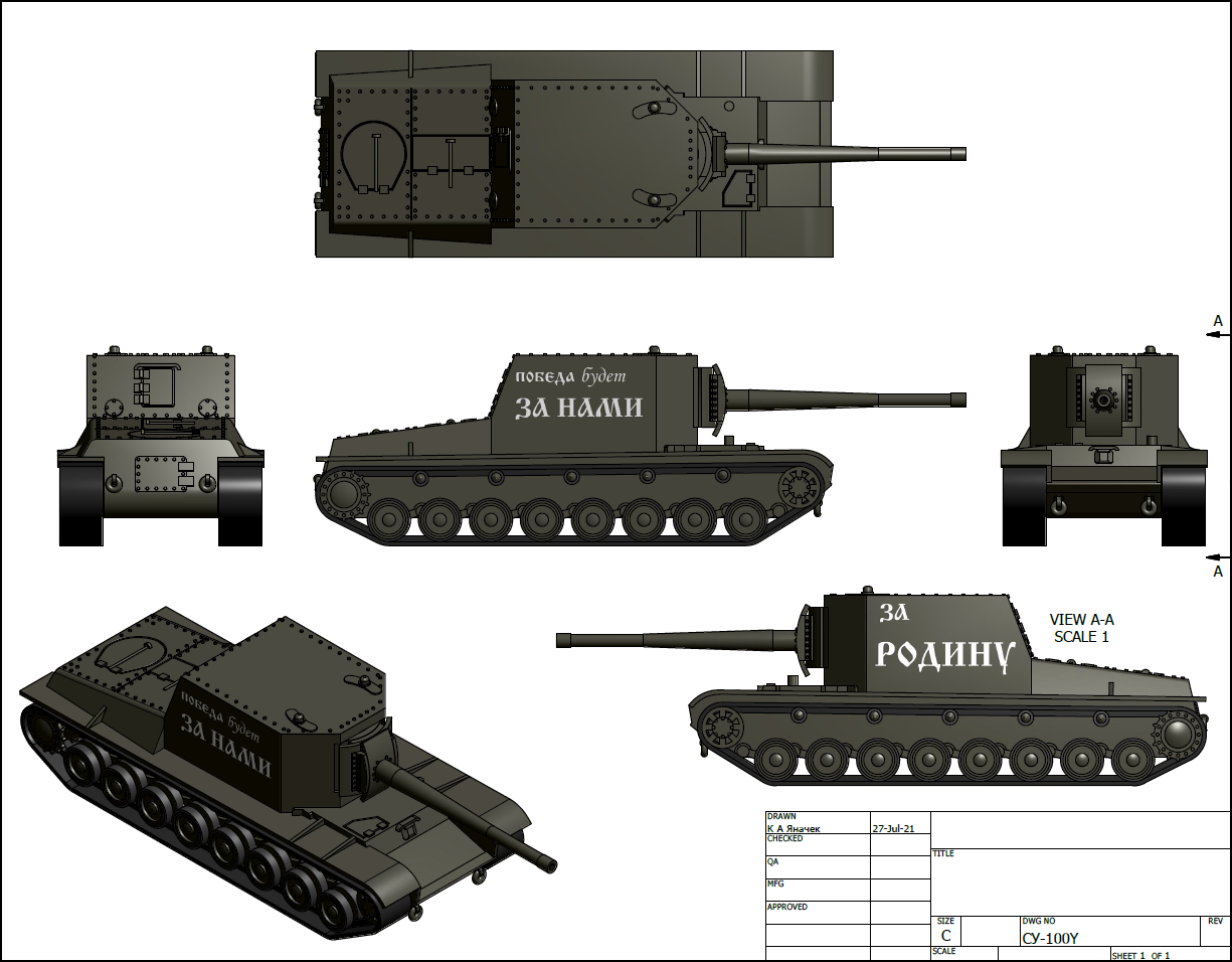 SU-100Y drawing preview.PNG