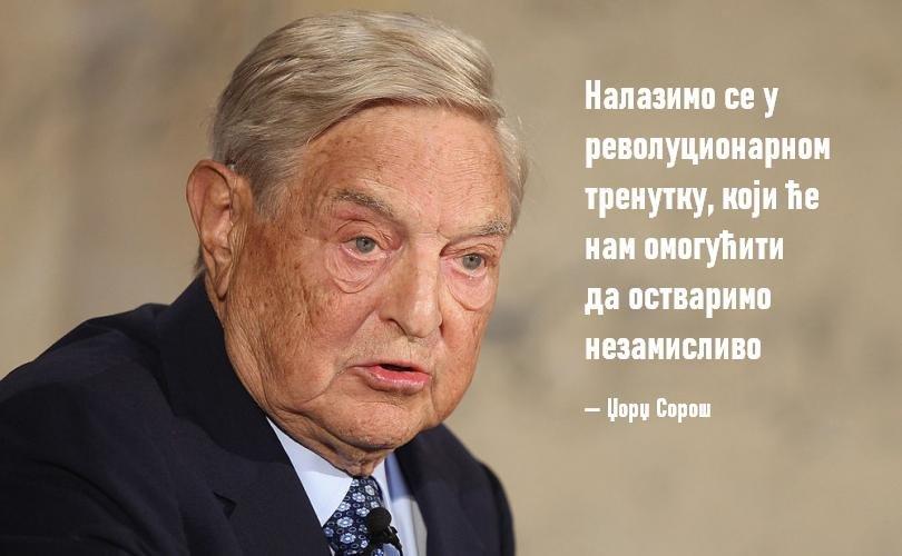 DjokaGeorge_Soros_810_500_75_s_c1.jpg