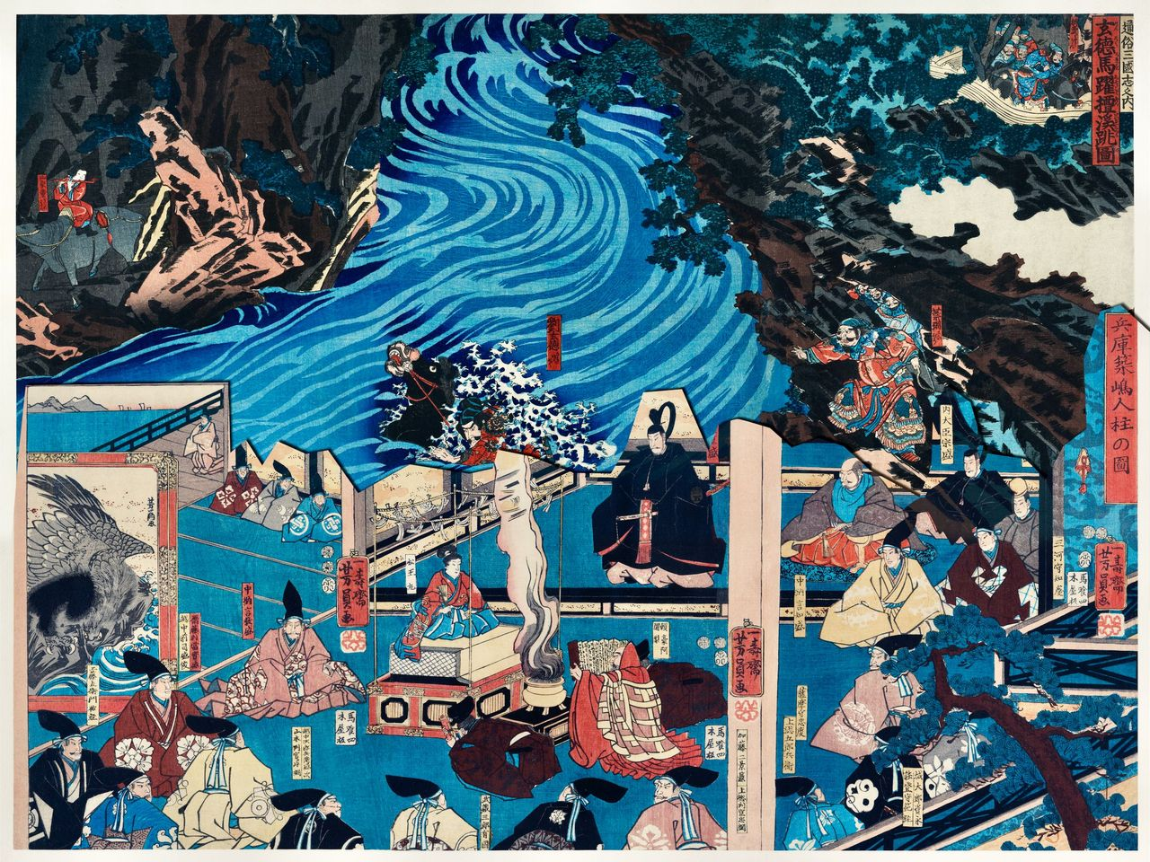 ukiyo-e-collage-style-1 (5).png