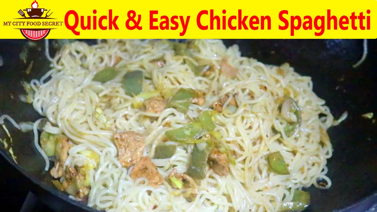 Quick and Easy Chicken Spaghetti by My City Food Secrets.jpg